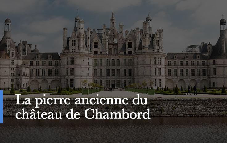 carrelage et pavés anciens au chateau de chambord france et equivalents bca